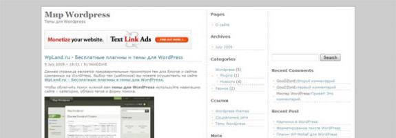 Пунктир в WordPress