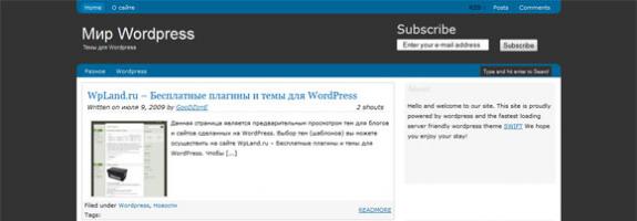 Быстрый WordPress
