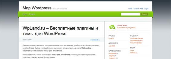 WordPress в зеленом