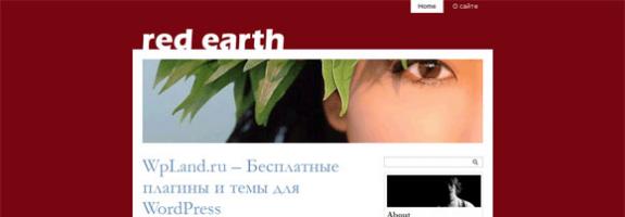 Красный мир WordPress