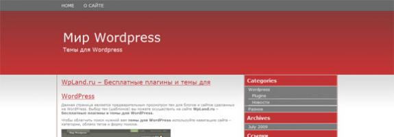 Красный Html WordPress
