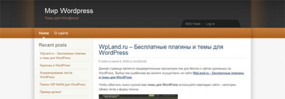 Серо-оранжевая тема WordPress