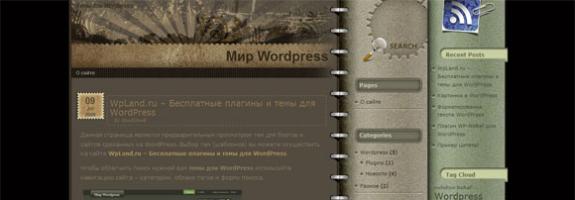 WordPress в стиле Grunge