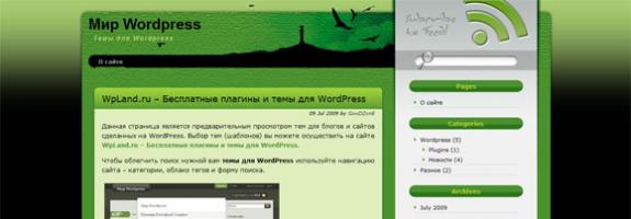Птицы в WordPress