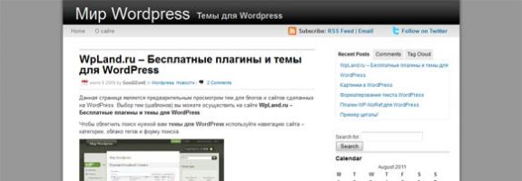 IT тема для WordPress