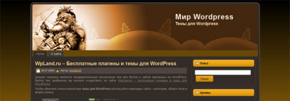 Темный Санта WordPress