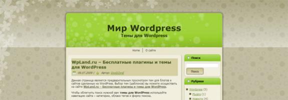 Светлозеленая тема WordPress