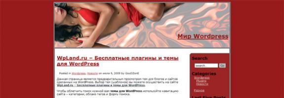 Девушка в красном WordPress