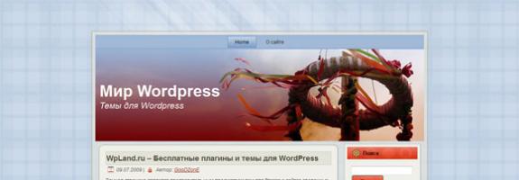 Голубая тема WordPress