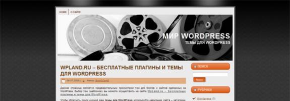 Кино шаблон WordPress