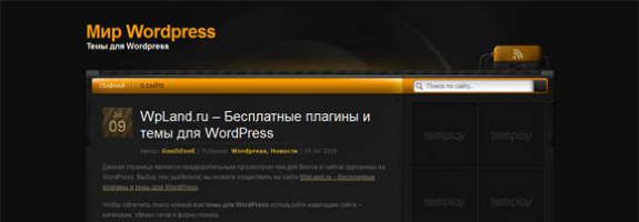 Черный шаблон для WordPress