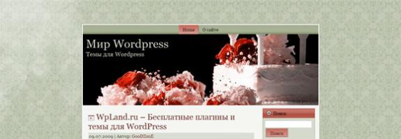 Торт WordPress