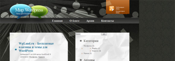 Дизайн в WordPress