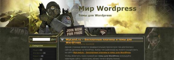 Counter Strike WordPress