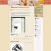 Пристальный взгляд WordPress