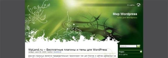 Шаблон для WordPress: Зеленый свет