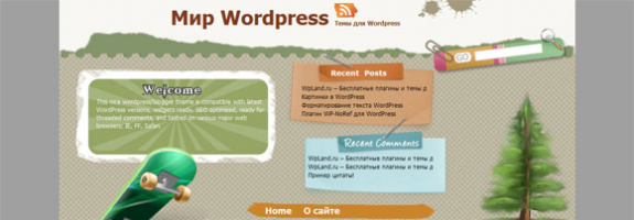 Тема WordPress: Скейтборд