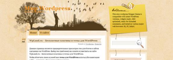 Тема WordPress: Простая жизнь