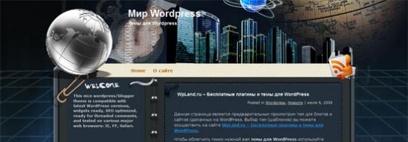 Экономический шаблон для WordPress: Wealthy Part