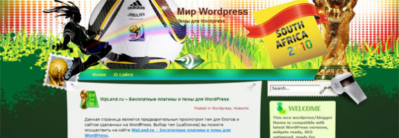 Тема про футбол для WordPress: Rainbow Country