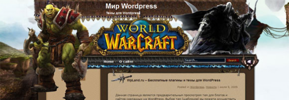 Шаблон WordPress о WoW: Universe WoW