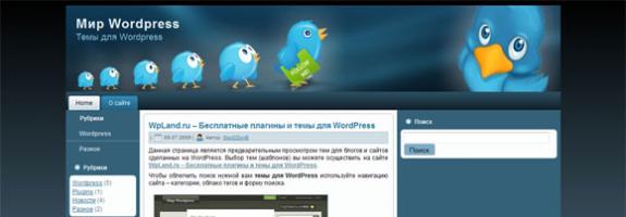 Шаблон WordPress под Twitter