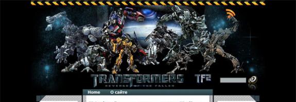 Тема для WordPress: Трансформеры возвращаются