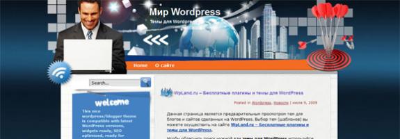 Финансовая тема WordPress: Finance Hour