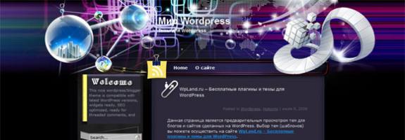 Бесплатная тема WordPress: Tech Molecule