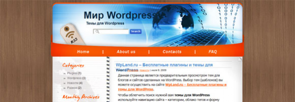 Шаблон wordpress в стиле IT