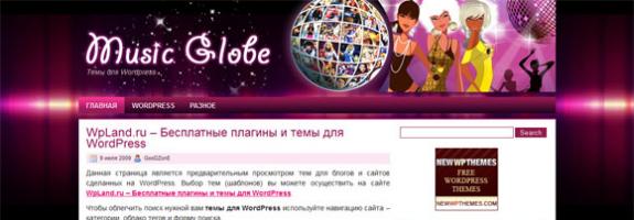 Музыкальный шаблон для WordPress: MusicGlobe
