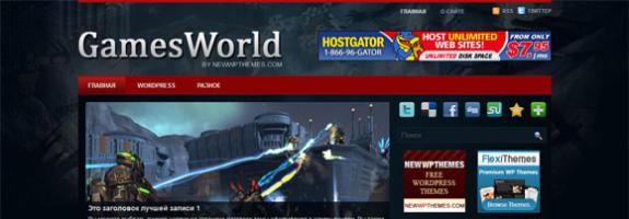 Игровой шаблон для WordPress: GamesWorld