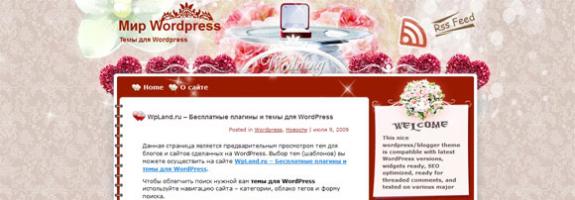 Романтическая тема для WordPress: Butterfly Lovers