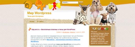 Тема wordpress с собаками: Puppy Stylin