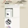 Японский шаблон WordPress: Ink and Wash