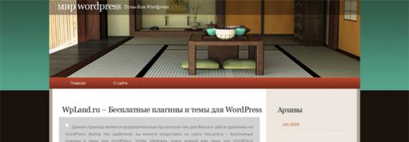 Стол в шаблоне для wordpress