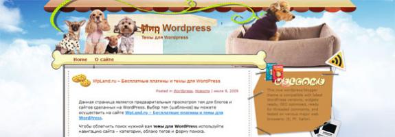 Животные в шаблоне wordpress: Soul Partners
