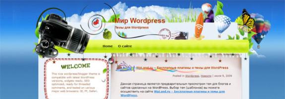 Шаблон wordpress для фотографов