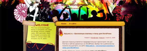 Модный шаблон для wordpress: Hifashion