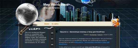 Бизнес тема для wordpress: Wealthy Part
