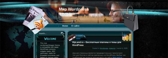 Бизнес шаблон для wordpress: Money Tycoon