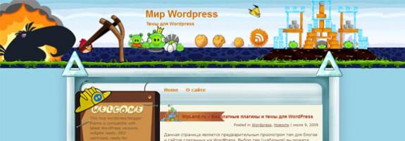 Игровой шаблон для wordpress: Angry Birds