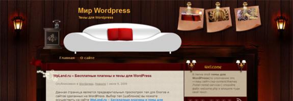 Гостиничный шаблон wordpress: Hotel Rental Service