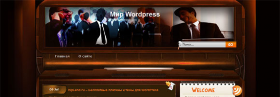Бизнес тема для wordpress: Biz Daily Show
