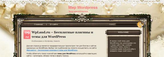 Романтическая тема wordpress: Romantic Moment