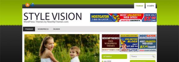 Новостная тема для wordpress: Style Vision
