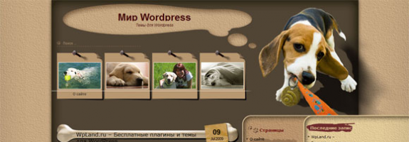 Тема wordpress о собаках: Doggy Love