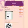 Романтическая тема wordpress: Doodles and Swirls