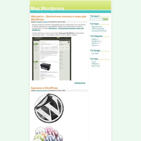 Новая весна WordPress