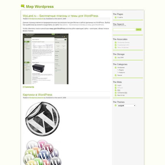 Зелено-белая тема WordPress